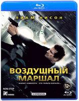 Воздушный маршал 3D+2D (Blu-ray)