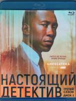 Настоящий детектив 3 Сезон (8 серий) (2 Blu-ray)