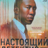 Настоящий детектив 3 Сезон (8 серий) (2 Blu-ray) на Blu-ray