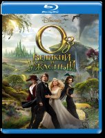 Оз Великий и Ужасный 3D+2D (Blu-ray 50GB)