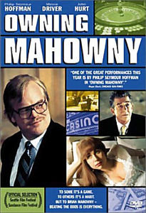 Собственность Махоуни  на DVD