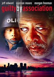 Порочный круг (Авторитеты) на DVD