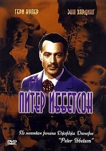 Питер Иббетсон на DVD