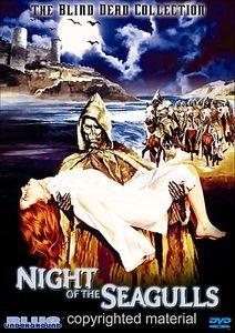 Слепые мертвецы 4:Ночь Культа Смерти  на DVD