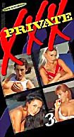 Прайват XXX - 3 на DVD