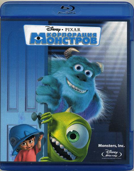 Корпорация Монстров (Blu-ray)* на Blu-ray