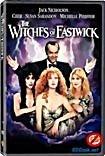 Иствикские ведьмы (Позитив-Мультимедиа) на DVD