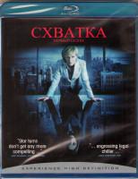 Схватка Ущерб 1 сезон (Blu-ray)