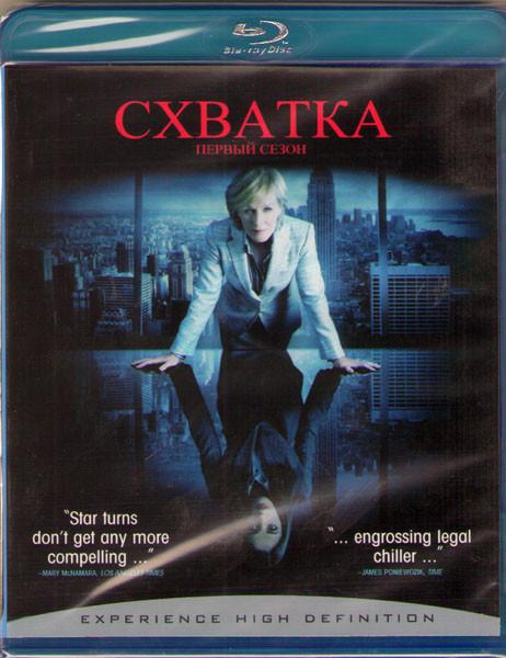 Схватка Ущерб 1 сезон (Blu-ray)* на Blu-ray