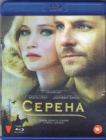 Серена (Blu-ray)
