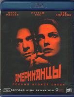Американцы 2 Сезон (13 серий) (2 Blu-ray)