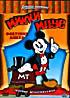 Микки Маус - Фокусник Микки на DVD
