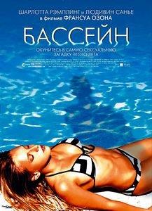 Discovery-Голубая планета(2 DVD) на DVD