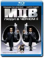 Люди в черном 2 (Blu-ray)
