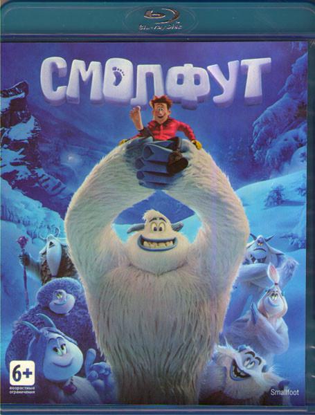 Смолфут (Blu-ray)* на Blu-ray