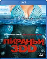 Пираньи 3DD 3D (Blu-ray 50GB)