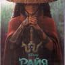Райя и последний дракон (Blu-ray)* на Blu-ray