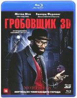 Гробовщик 3D (Blu-ray)