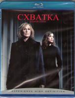 Схватка Ущерб 2 сезон (Blu-ray)
