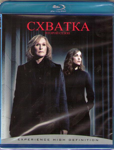Схватка Ущерб 2 сезон (Blu-ray)* на Blu-ray