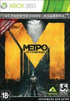 Metro Last Light (Метро 2033 Луч надежды) (Xbox 360)