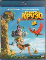 Робинзон Крузо Очень обитаемый остров 3D+2D (Blu-ray)