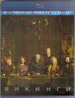 Викинги 4 Сезон (10 серий) (2 Blu-ray)