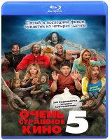 Очень страшное кино 5 3D+2D (Blu-ray)
