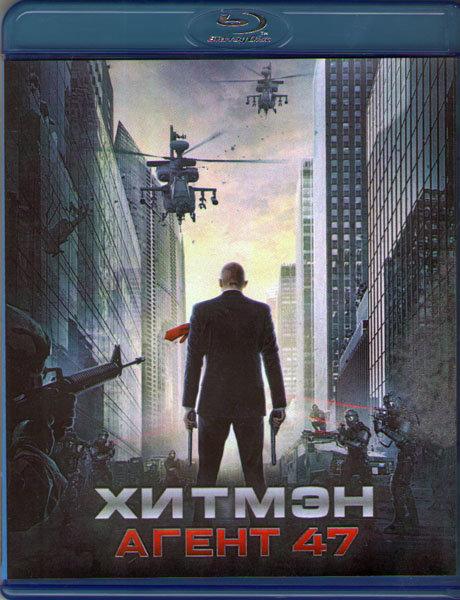 Хитмэн Агент 47 (Blu-ray)