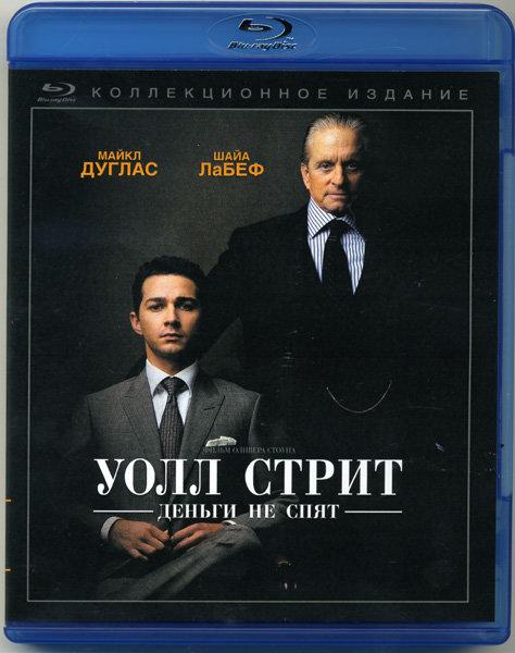 Уолл Стрит Деньги не спят (Blu-ray)* на Blu-ray