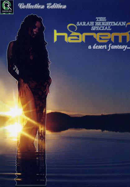 Sarah Brightman Harem Desert Fantasy на DVD
