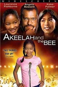 Испытание Акилы  на DVD