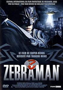 Человек зебра  на DVD