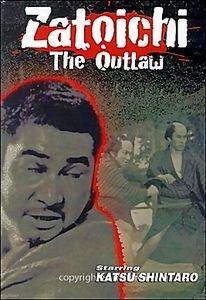 Спасение слепого самурая на DVD