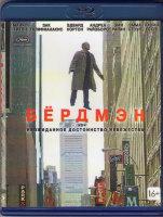 Бердмен (Бёрдмен / Бердмэн) (Blu-ray)