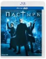Пастырь 3D (Blu-ray)