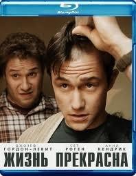 Жизнь прекрасна (Blu-ray)* на Blu-ray