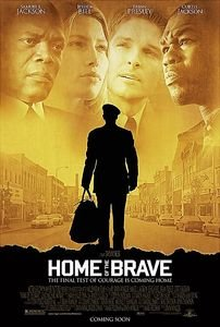 Дом храбрости на DVD