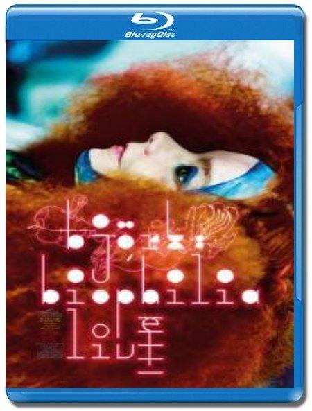 Bjork Biophilia Live (Blu-ray)* на Blu-ray