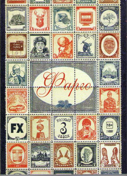 Фарго 3 Сезон (10 серий) (2 DVD) на DVD