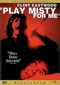 Сыграй мне перед смертью  на DVD