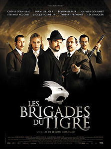 Тигровые Отряды на DVD
