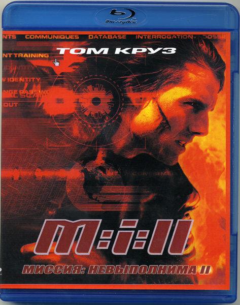 Миссия невыполнима 2 (Blu-ray)* на Blu-ray
