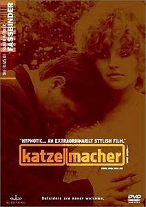 Катцельмахер (Без полиграфии!) на DVD