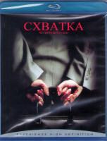 Схватка Ущерб 4 сезон (Blu-ray)