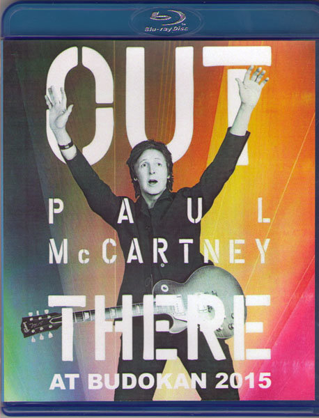 Paul McCartney Out There At Budokan Tokyo (Blu-ray)* на Blu-ray