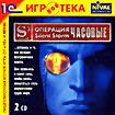 """Операция """"Silent Storm"""" Часовые 2CD ( PC CD )"""