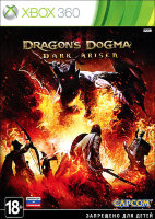 Dragons Dogma Dark Arisen (2 Xbox 360)