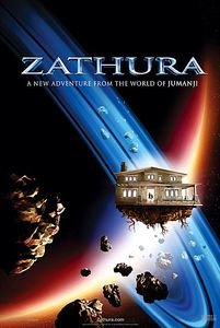 Затура (КиноМания) на DVD