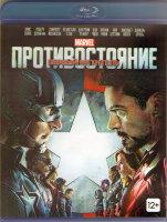 Первый мститель Гражданская война (Первый мститель Противостояние) 3D+2D (Blu-ray 50GB)